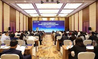 2019年电力行业国际合作会议暨中国电力国际产能合作企业联盟年度会议成功召开